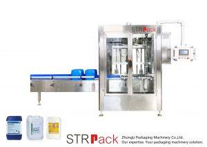 Автоматична машина для заповнення чистих ваг
